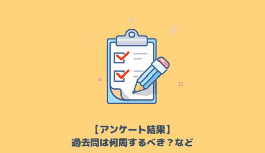 anke-tokakomon