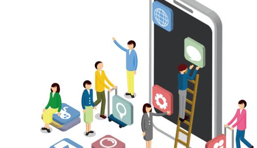 無料で過去問ができるおすすめ管理業務主任者のアプリをランキング形式で紹介!