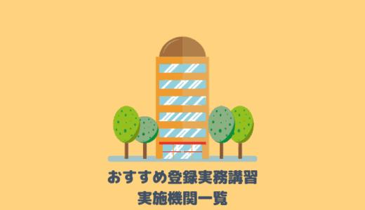 tourokujimukousyuu