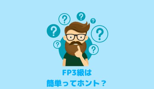 fp3-easy