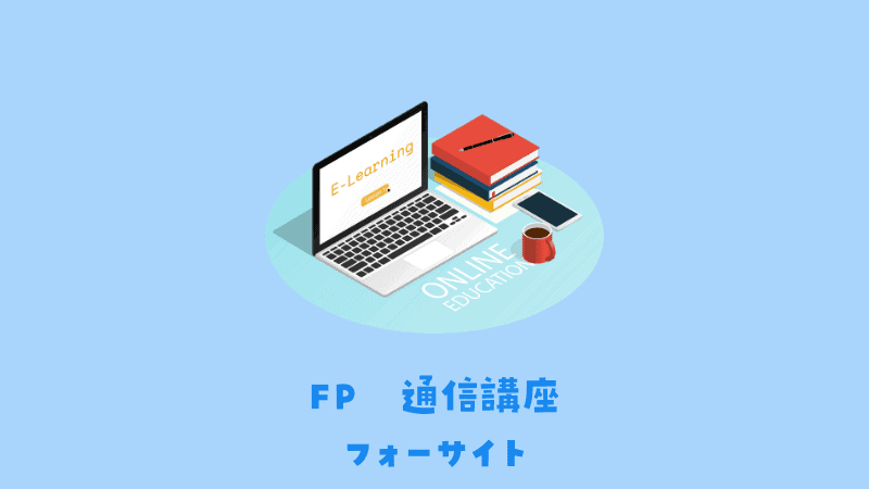 fp-foresight