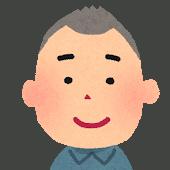 愛知県・20代男性