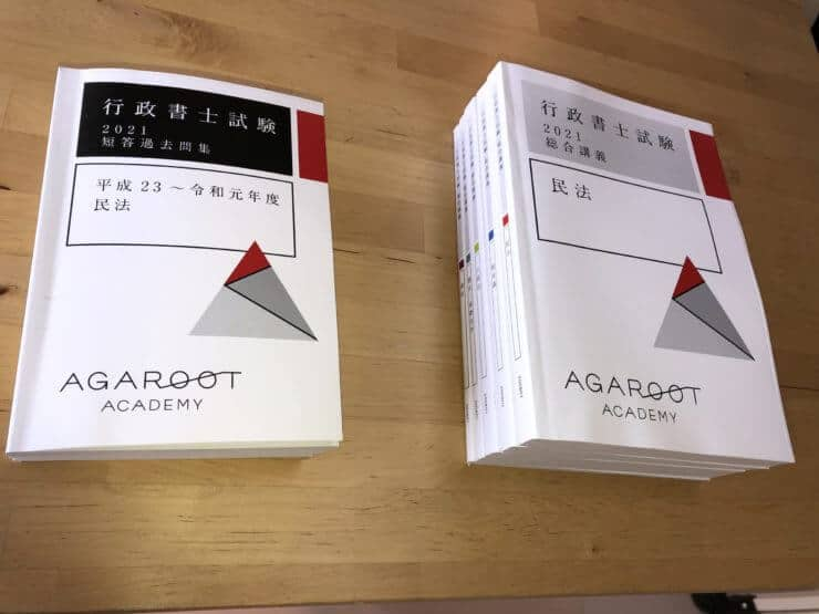 agaroot-text-collection