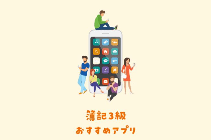 boki.app