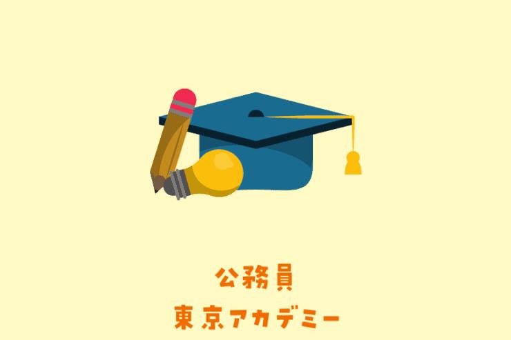 tokyo-academy